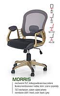 Компьютерное кресло MORRIS