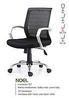 Компьютерное кресло NOEL