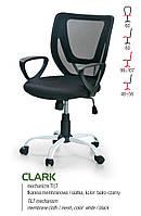 Компьютерное кресло CLARK