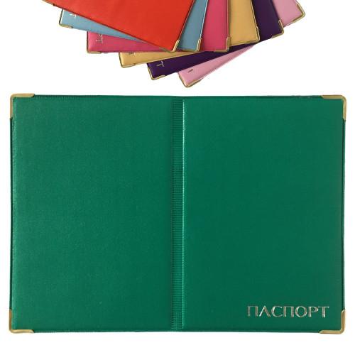 Обложка для паспорта цветная 4 шт
