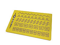Жовтий тренажер для письма - Візерунок