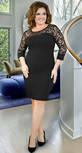 Шикарна ЖІНОЧА сукня (48-50рр)