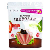 Гарячий шоколад зі смаком Амаретто Stevia