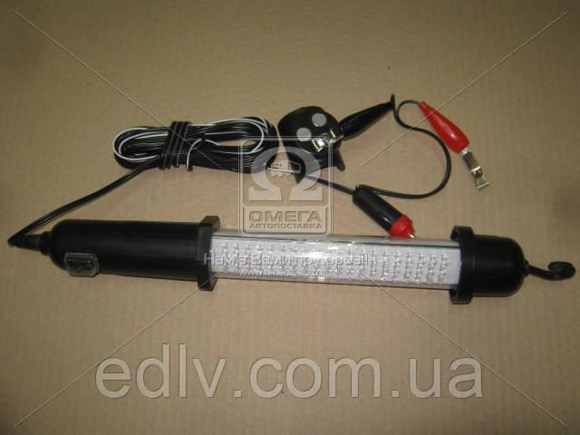 Лампа переносна 60 led 12 В прикурювач TP-6000L