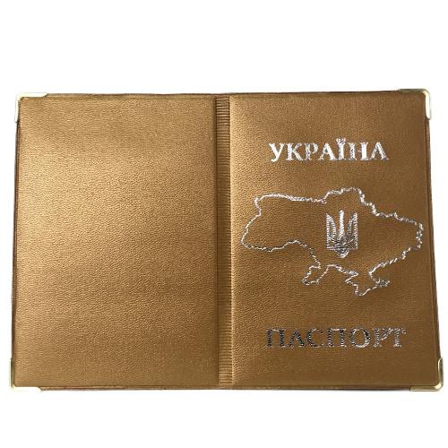 Обложка для паспорта Карта Украины 2 шт