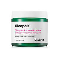 Восстанавливающая ночная маска антистресс для лица Dr. Jart+ Cicapair Sleepair Ampoule-in Mask
