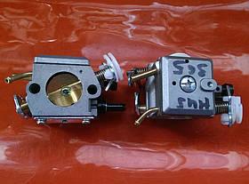 Husqvarna 365 бензопила карбюратор  Dolmar,Makita 6400/7300 Китай