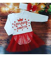 """Боди-платьице с повязочкой """"У принцессы Новый год"""""""
