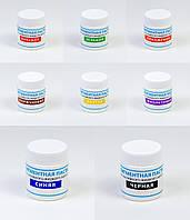 Комплект красителей Цветная ванна для жидкого акрила для ванн ТМ Просто и Легко 8 цветов по 80 г - 223291