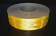 Лента светоотражающая для маркировки кузова Желтая 50м Е1 ГЕРМАНИЯ