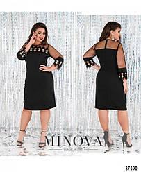 Приталенное нарядное платье батал от ТМ Minova большой размер Размеры: 50,52,54,56,58,60