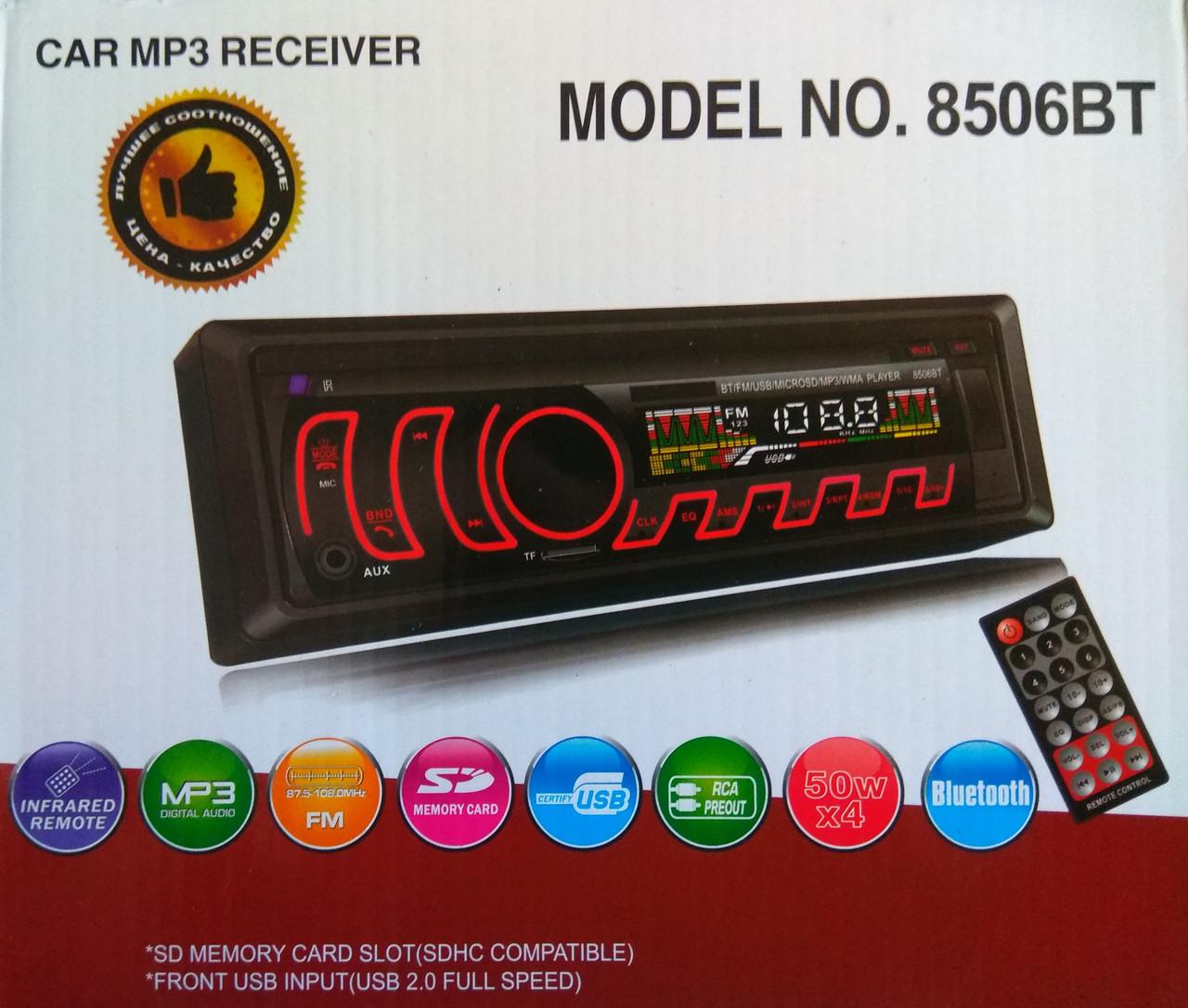 Автомагнитола 1 Din MP3-8506BT RGB подсветка с Bluetooth