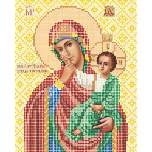 Божа Матір Відрада і втіха
