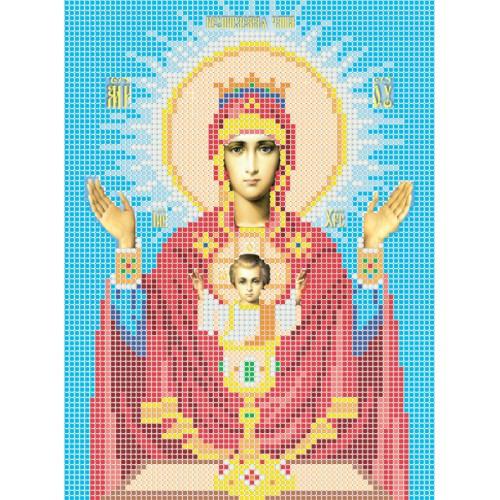 Божья матерь Неупиваемая чаша