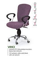 Компьютерное кресло VINCY