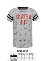 Дитячі футболки для хлопчиків Glo-story ,розм 110-160 см, фото 1
