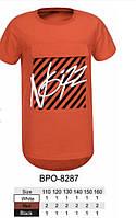 Детские футболки для мальчиков Glo-story оптом,разм 110-160 см, фото 1