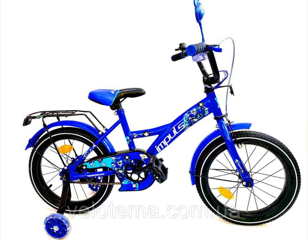 Детский велосипед Impuls Beaver 16 колёса
