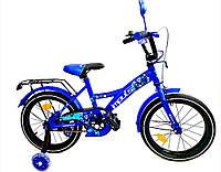 Детский велосипед Impuls Beaver 16 колёса, фото 1