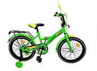 Велосипед Impuls Beaver 16 дюймов