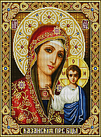 """Набор алмазной вышивки (мозаики) икона """"Богородица Казанская-2"""" (75х55) см"""