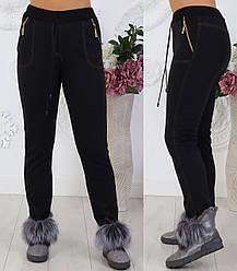 Штаны на меху женские зимние брюки черные