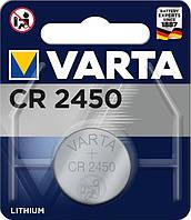 Батарейки Varta CR2450 1шт