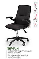 Компьютерное кресло NEPTUN