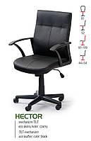 Компьютерное кресло HECTOR