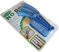 Щетка для чистки жалюзи и радиаторов. Микрофибра. В коробке