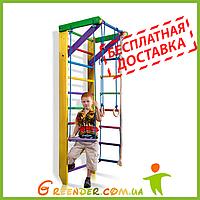 Спортивный уголок для детей «Юнга 2-220»
