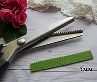 """Фигурные ножницы """"Волна"""" 3мм для рукоделия шитья скрапбукинга"""