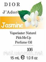 Парфюмерное масло (106) версия аромата Кристиан Диор J'adore - 15 мл