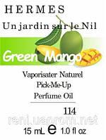 Парфюмерное масло (114) версия аромата Эрмэс Un Jardin Sur Le Nil - 15 мл