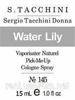 Парфюмерное масло (145) версия аромата Серджио Таччини Sergio Tacchini Donna - 15 мл