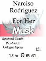 Парфюмерное масло (151) версия ароматач Нарцисо Родригес For Her - 15 мл