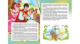 Сказки Андерсен Г. Х. Сборник сказок с картинками, фото 3