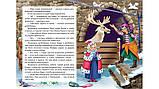 Сказки Андерсен Г. Х. Сборник сказок с картинками, фото 5