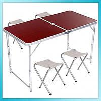 Стол для пикника усиленный с 4 стульями Folding Table (раскладной чемодан), фото 1