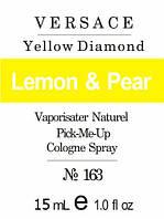 Парфюмерное масло (163) версия аромата Версаче Yellow Diamond - 15 мл