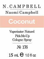 Парфюмерное масло (176) версия аромата Наоми Кемпбелл Naomi Campbell - 15 мл