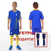Комплект детской футбольной формы сборной Украины + гетры в подарок, фото 1