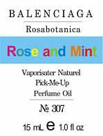 Парфюмерное масло (307) версия аромата Беленсиага Rosabotanica - 15 мл