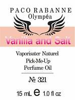 Парфюмерное масло (321) версия аромата Пако Рабан Olympea - 15 мл