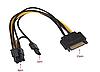 Перехідник товстий кабель 1x SATA 15 Pin -> 8(6+2) GPU PCI-E 18AWG