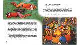 Сказки мира (дракон). Сборник сказок с картинками, фото 3