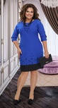 Шикарна ЖІНОЧА сукня (50-52р)