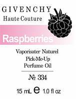 Парфюмерное масло (334) версия аромата Живанши Hot Couture - 15 мл