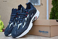 Мужские кроссовки в стиле Reebok DMX синие на белой сетка/кожа, фото 1