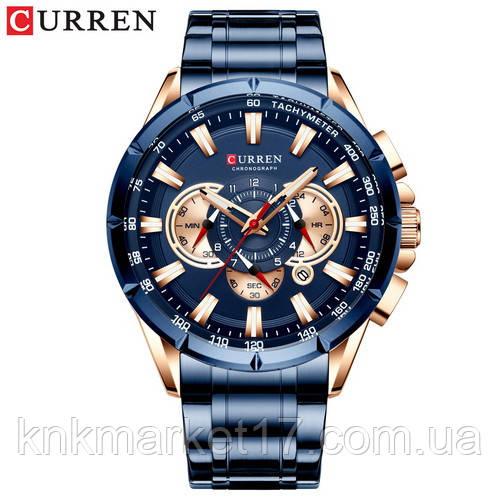 Curren 8363 Blue-Cuprum